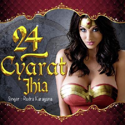 24 Cyarat Jhia (2010)