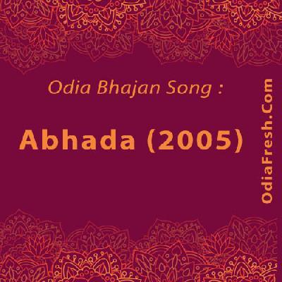 Abhada (2005)