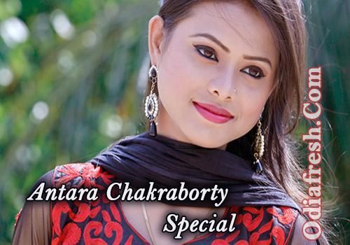 Antara Chakraborty New Song 2018