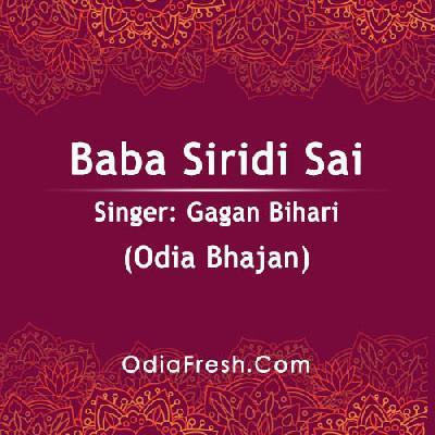 Baba Siridi Sai