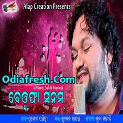 Indian sad songs mp3 free download