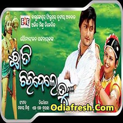 Pagala Bhanra