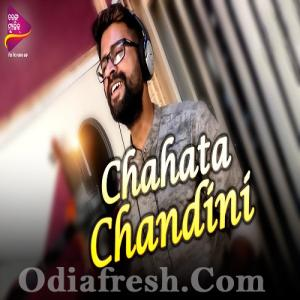 Chahata Chandini Odia Album Song By Sabishes, Odia Song