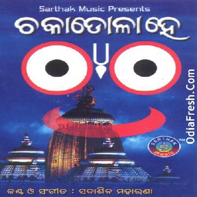 Chakadola He