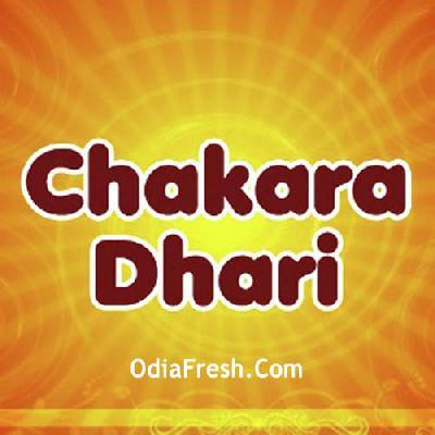 Chakara Dhari
