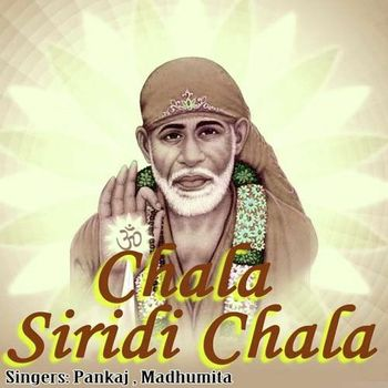Chala Siridi Chala (2016)