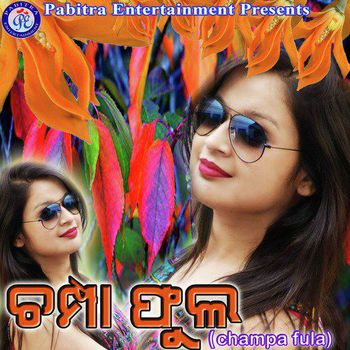 Champa Phula