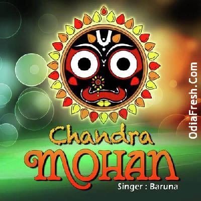 Chandra Mohana