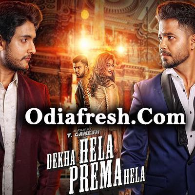 Dekha Hela Prema Hela 2019