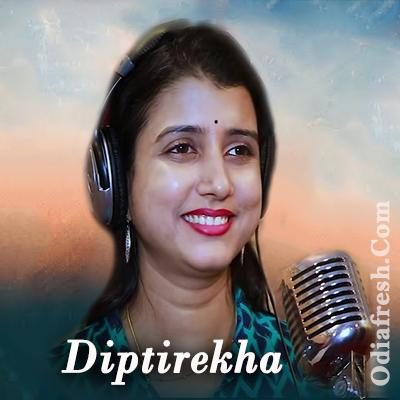 Diptirekha New Song 2019