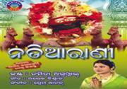 Ghata Gaon Thakurani