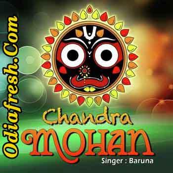 Hey Chandra Mohan