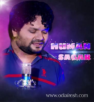 Humane Sagar New Song 2019
