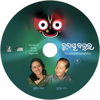 Hurdaya Ballabha 1 (2016)