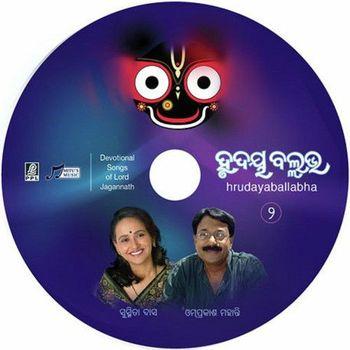 Hurdaya Ballabha 2 (2016)