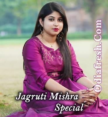 Jagruti Mishra New Song 2018