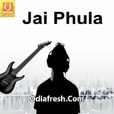 Jai Phula