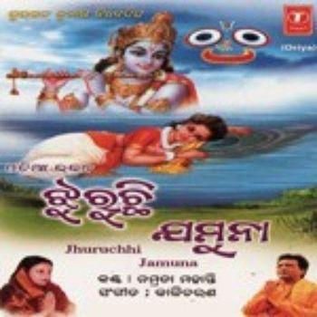 Jhuruchhi Jamuna (2015)