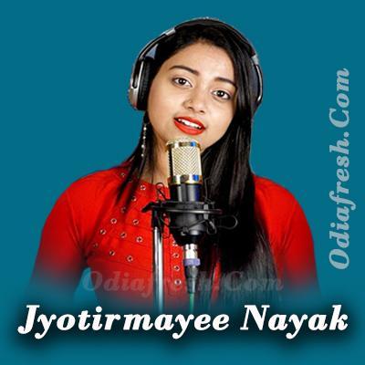 Jyotirmayee Nayak Song 2019