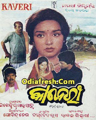 Kaberi (1984)