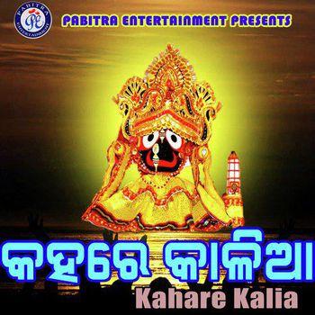 Kahare Kalia