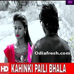 Kahinki Paili Bhala (2017)