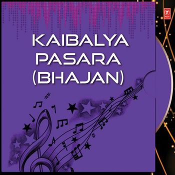 Kaibalya Pasara