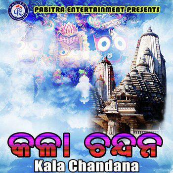Kala Chandana