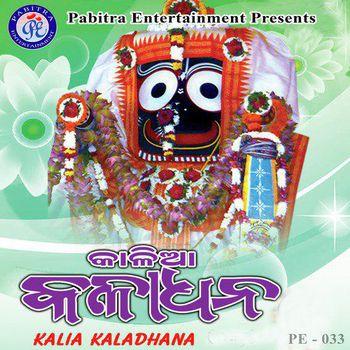 Kalia Kaladhana