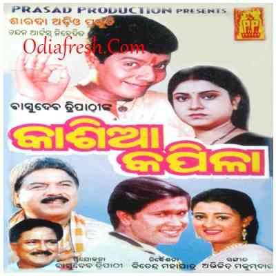 Kasia Kapila (2000)