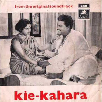 Kie Kahara (1968)