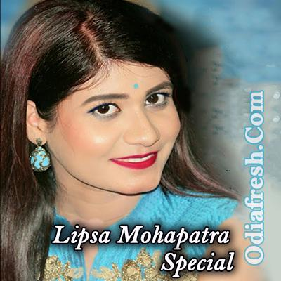 Lipsa Mohapatra New Song 2018
