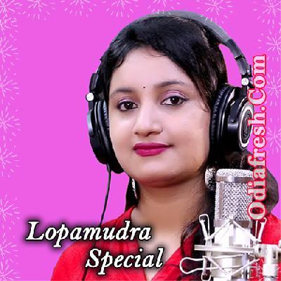 Lopamudra New Song 2018