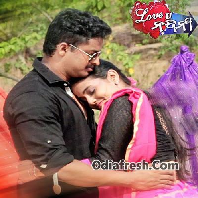 Love U Nandini (2017)