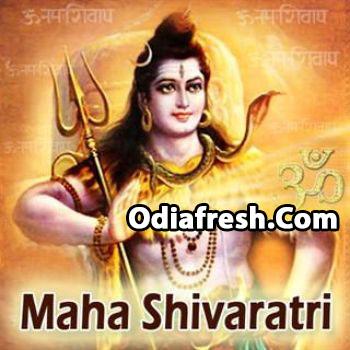 Maha Shivaratri (2013)