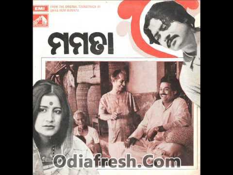 Mamata (1975)