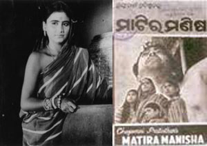Matira Manisha (1966)
