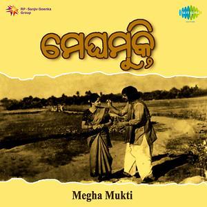 Megha Mukti (1980)