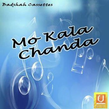Mo Kala Chanda