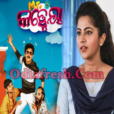 Odia Movie - Mr Kanhaiya 2019