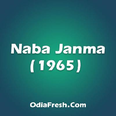 Naba Janma (1965)