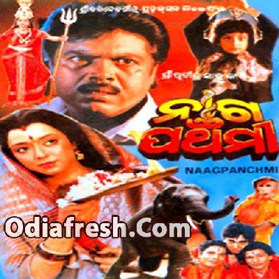 Naga Panchami (1992)