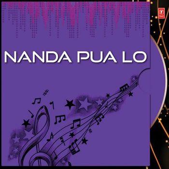 Nanda Pua Lo