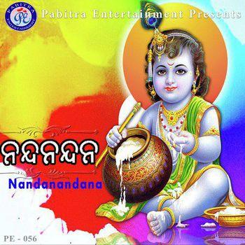 Nandanadana
