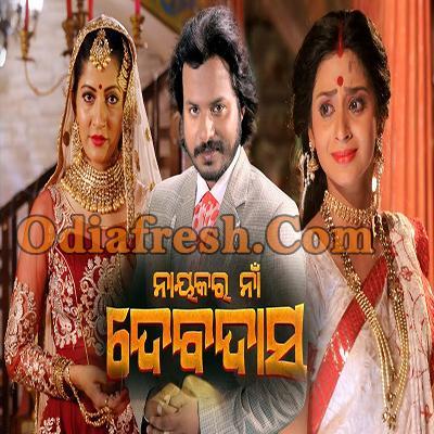 Nayak Ra Na Devdas (2019)