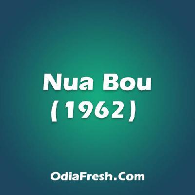 Nua Bou (1962)
