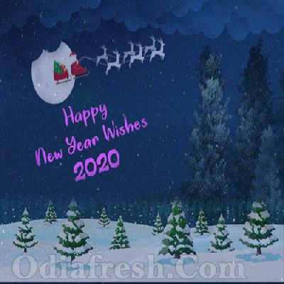 Odia New Year Song 2020