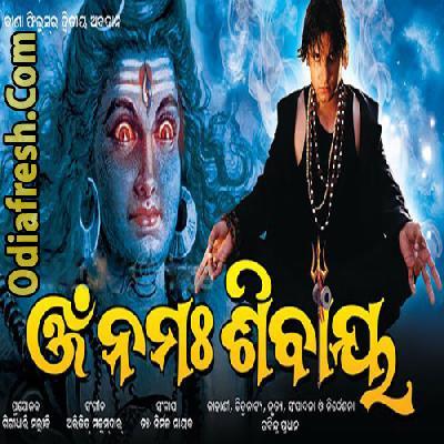 Om Namaha Shivaya (2010)