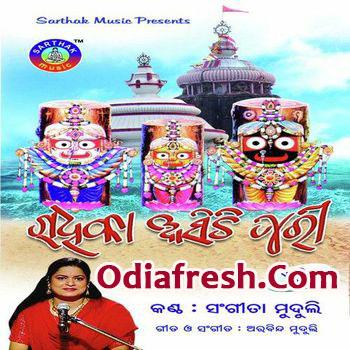 Radhika Asichhi Puri