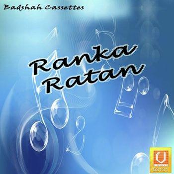 Rankaratana